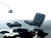 Комплект БАРСЕЛОНА черный/белый (кресло+оттоманка)