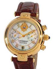Механические часы Президент России (оригинал)