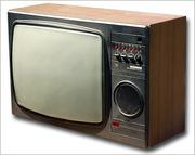 телевизор электрон 2000 г. выпуска. работает.