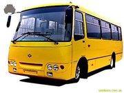 Автобус Богдан А09202