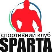Cпорт клуб Спарта