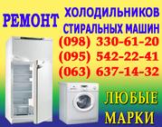 Ремонт стиральных машин ЧЕРКАССЫ. РЕМОНТ стиральной машины в Черкассах