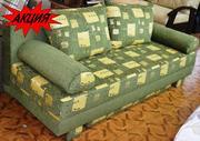 Скидки на выставочные образцы диванов