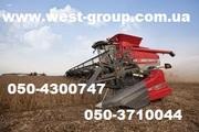 Ремень приводной для сельхозтехники MF (1)
