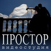 Свадебная видеосъемка в Черкассах. Видеооператор на свадьбу.