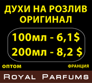 Парфюмерия на розлив духи на розлив Royal Parfums
