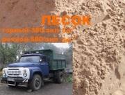 Песок-горный, речной недорого!