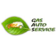 ГазАвтоСервис  Черкассы (GasAutoService)  ГБО