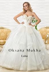 Свадебное платье (от дизайнера Оксаны Мухи) новое
