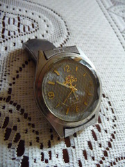 Часы мужские «Orient Crystal».