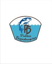 Купить рыбу горячего копчения - Рыбка Боровицкая