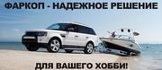 Продажа Фаркопов от Производителя с Доставкой по Украине