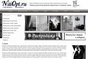Бадминтон - Кисея нитяные шторы NitiOpt