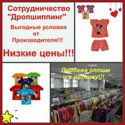 Детская одежда,  трикотаж оптом