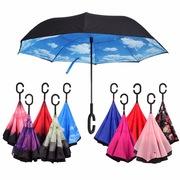 Умный зонт обратного сложения Черкассы есть в наличии,  ветростойкий,  антизонт  UP-Brella