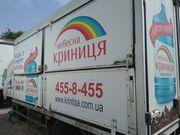Будка на грузовик  Hyundai HD 65,  78