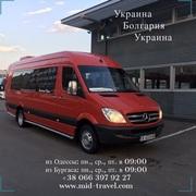 Автобус Одесса - Варна - Бургас - Одесса