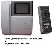 Аудиодомофоны,  видеодомофоны,  домофонные системы.
